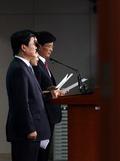박상옥 후보자 사퇴 촉구하는 야당 청문위원