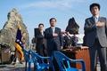 경북도의회 '독도는 우리땅'