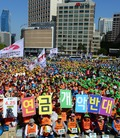 '공무원연금 개악 반대'
