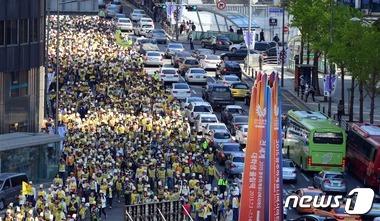서울 도심 대규모 집회, 도심 혼잡