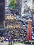 서울 도심 대규모 집회... 도심 교통 혼잡