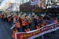 대구경북 공무원, 공적연금 강화 주장하며 행진