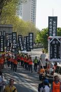 행진하는 대구경북공무원