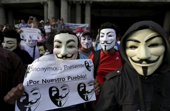 과테말라에 나타난 가이 포크스