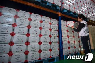 대한적십자사, 네팔행 긴급구호품 점검