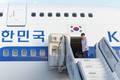 9박 12일 중남미 순방 일정 마친 박근혜 대통령
