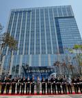 신 성장 전략산업 분야 입주공간 '광교비즈니스센터 준공'