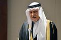 인사말 하는 투르키 알 파이잘 사우디아라비아 왕자