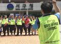 전공노 서구지부, '공무원 노조 탄압 서구청장 규탄'