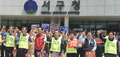 전공노 광주본부, '노조탄압 중단하라'