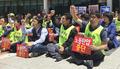 '임우진 서구청장 노동탄압 중단하라'