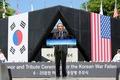 박승춘 처장, 6.25전쟁 미군 실종장병 추모식 참석