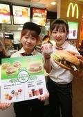 맥도날드, 행복의 나라 메뉴 출시