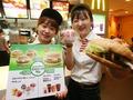 맥도날드 행복의 나라 메뉴 새단장