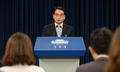 신임 총리 후보에 황교안 법무부 장관 내정