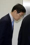 김진수 전 금감원 부원장보 영장실질심사
