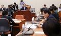 국회 정치개혁특별위원회 전체회의