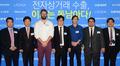 '동남아로 뻗어나가는 한국전자상거래'