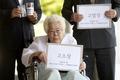 일본군 위안부 피해자 모욕한 日 극우 인사 고소