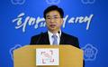 정부, 중동호흡기증후군 관련대응 조치 강화