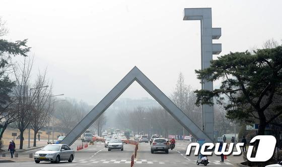 서울대 여성공학도 한자리에…30일 '네트워크의 날'