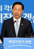 """김상곤 위원장 """"준엄한 혁신 이룰것"""""""