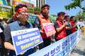 '노동조합 말살 정책 폐기하라'