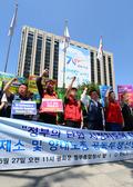 양대노총 '정부청사 앞에서 외친다'