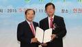 LG유플러스-한국전력, 스마트그리드 사업협력 MOU 체결