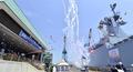 3천t급 차기 기뢰부설함 '남포함'