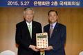 부영그룹, 새마을운동중앙회에 도서 백만권 기증
