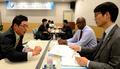 한-아프리카 투자 포럼, 일대일 비즈니스 상담회