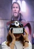 '가상을 실제로', VR시대 눈앞