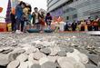 '이 동전들이 모여 네팔 지진 피해 돕기에 쓰입니다'