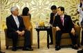 韓-日 국방장관 회담
