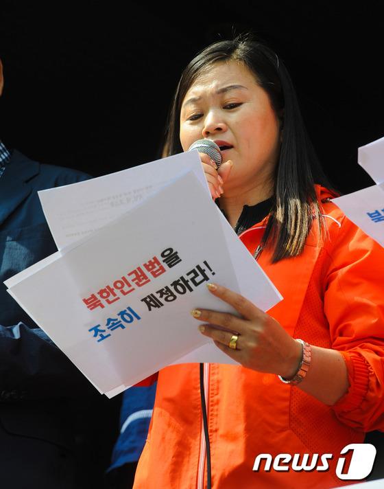 \'북한 인권법 속히 제정하라\'