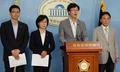 박 대통령 거부권 행사, 정의당 입장발표