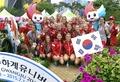 미녀 선수들의 미소...'U대회를 아름답게'