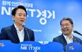 경기도지사-도 교육감 '취임 1주년 기자회견'