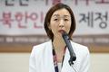 '북한 인권 문제는...'