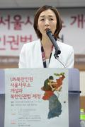 '북한인권법 제정이 필요한 이유는...'
