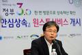 인사말 하는 김우영 구청장