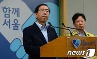 메르스 감염 서울 의사, 1천명 이상과 접촉