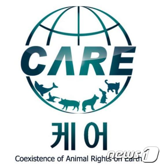 """케어 """"반려동물 대여 및 경품 제공 금지 법안 환영"""""""