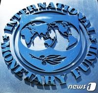 """IMF \""""그리스, 유로존 합의보다 많은 자금 필요해\"""""""