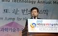 최양희 장관, 2015 대한민국과학기술연차대회 참석
