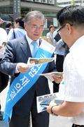 文 '새누리, 국회법 재의 표결 참여해야'