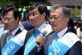 문재인 '與, 국회법 재의 표결 동참하라'