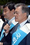 문재인 '새누리, 국회법 재의 표결 참여하라'