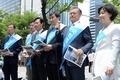 새정치연합 '與, 국회법 재의 표결 동참해야'